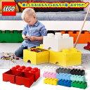 【送料無料】LEGO レゴ 収納ボックス ブリック ドロワー8 ノブ【子供 玩具 片付け ケース 引き出し 部屋 3歳 プレゼント インテリア 家…
