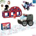 【ラッピング無料】ボーネルンド マグフォーマー ポリス&レスキューセット 26ピース MF717001【知育パズル 3歳 4歳 5歳 児 知育玩具 …