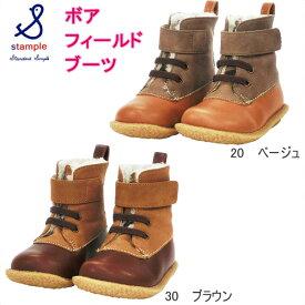 stample スタンプル ボア フィールドブーツ 71289【キッズ 靴 防寒 あったか ギフト \7,000以上購入で送料無料】