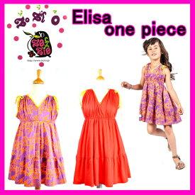 3d5ce3e38446a zozio ゾジヲ Elisa one piece ゾジオ ワンピース キッズ 子供服 親子でお揃い オレンジ