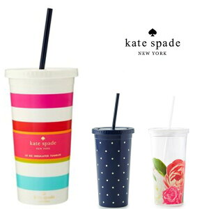 kate spade new york ケイトスペード ストロー付きタンブラー Tumbler with straw【Dream Maker ドリームメーカー 日本総代理店品 3980円以上購入で送料無料】
