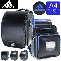 Adidas(アディダス)ランドセル35617男の子A4フラットファイル対応