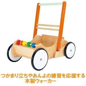 ボーネルンド ベビーウォーカー パステルカラー BAJ73110J【知育玩具 3歳 4歳 5歳 おもちゃ ギフト 男の子 女の子 幼稚園 保育園 入園 小学校 入学 祝い お正月 プレゼント 室内 誕生日 こどもの