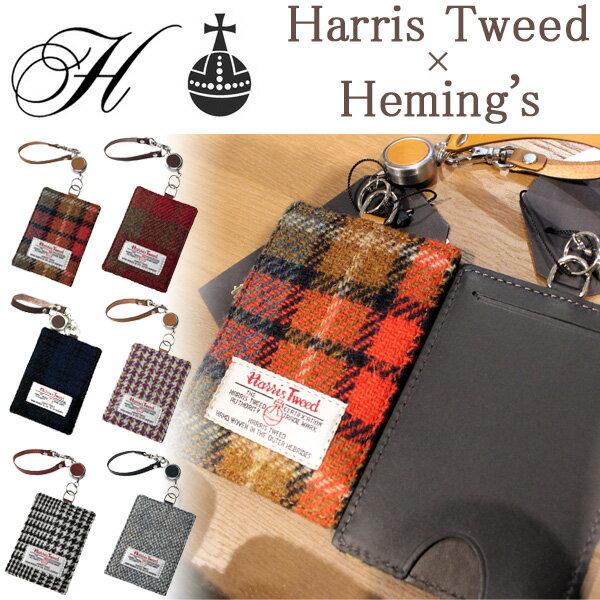 HOARD Harris Tweed ハリスツイード)×ヘミングス ノビチャーム 44145【ICカード パスケース ギフト 贈り物】【7,000円以上購入で送料無料】