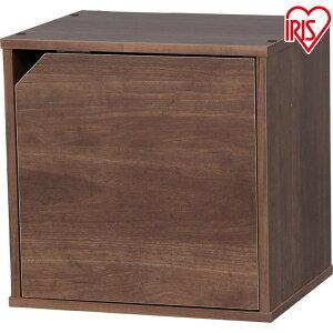収納ボックス 収納ケース カラーボックス 扉付き 扉なしOQB-35D アイリスオーヤマ送料無料 カラフルボックス カラーキュビック 積み重ね サイコロ型 小物 おもちゃ 収納 子供部屋 キッズ 子供