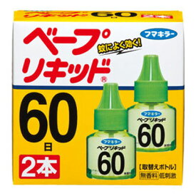 《A》ベープリキッド 60日無香料 2本入【D】