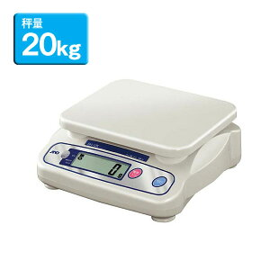 【送料無料】A&D 上皿デジタルはかりSH 20kg BHK8305[スケール/秤/量り/計量]【TC】【en】