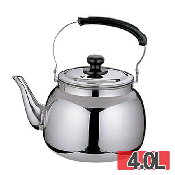 18-8 TKG 湯沸かし 4L EKT5901【TC】【en】【送料無料】