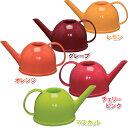 【在庫処分】じょうろ かわいい ガーデニング カラーピッチャー CP-10 (グレープ/オレンジ/レモン/マスカット/チェリ…