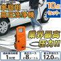 送料無料高圧洗浄機FBN-601HG-Dオレンジアイリスオーヤマ