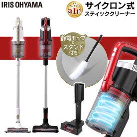 掃除機 サイクロン コードレス アイリスオーヤマ スティック 軽量 スティッククリーナー IC-SLDCP10 吸引力 コンパクト 静音 サイクロン掃除機 コードレス掃除機 一人暮らし 新生活6