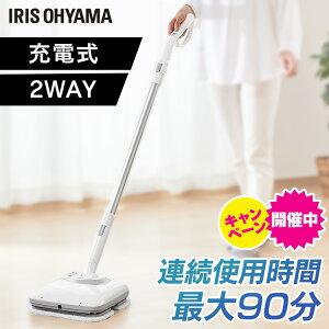 【最安挑戦★】モップ 電動 水...