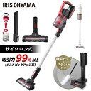 【最安挑戦♪14,800円】掃除機 サイクロン コードレス アイリスオーヤマ スティック 軽量 スティッククリーナー IC-SL…