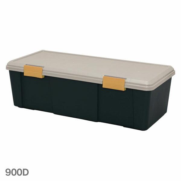 RVBOX 900D カーキ/ブラック送料無料 RVボックス 収納ボックス 収納ケース rv ボックス トランク 収納 車 アウトドア レジャー キャンプ ストッカー ベランダ