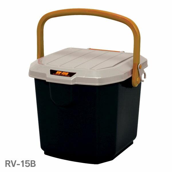 踏み台・イスになる♪ RVバケツ RV-15B カーキ/ブラック アイリスオーヤマRVボックス RVBOX 収納ボックス 洗車 アウトドア キャンプ 災害 持ち運び 収納