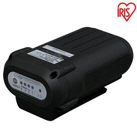 タンク式高圧洗浄機 専用バッテリー SHP-L3620 バッテリー 交換用 スペア SDT-L01専用 充電 アイリス アイリスオーヤマ アイリス バッテリー 高圧洗浄機 高圧 洗浄機 専用バッテリー 交換バッテリー 電池 [cpir]
