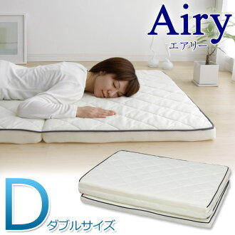 IRIS Ohyama airy mattress MARS-D double