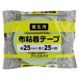 【幅25mmx長さ25m】 布粘着テープ M-NNT2525 アイリスオーヤマ 【建築 内装 外装 養生 梱包 ガムテープ】