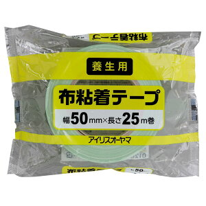 【幅50mmx長さ25m】 布粘着テープ M-NNT5025 アイリスオーヤマ 【建築 内装 外装 養生 梱包 ガムテープ】
