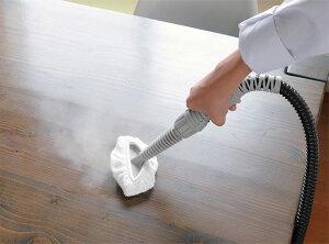 スチームクリーナーSTP-102ホワイトアイリスオーヤマ送料無料スチームクリーナースティックハンディクリーナースチームフローリングカーペット床キッチン台所トイレ掃除大掃除