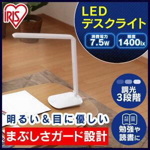 LEDデスクライトLDL-301アイリスオーヤマ