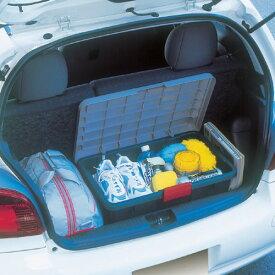 RVBOX 600F グレー/ダークグリーン オーヤマRVボックス 収納ボックス 収納ケース コンテナボックス フタ付き アウトドア レジャー 工具ケース 工具箱 トランク 収納 車 ストッカー 小物 小物収納 サイズ 持ち運び レジャー キャンプ