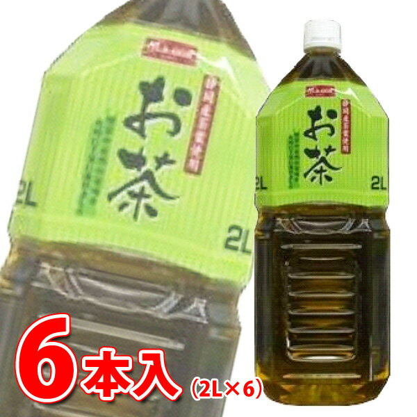 【送料無料】《A》【M's one】(お茶)緑茶 2L×6本入り 【D】