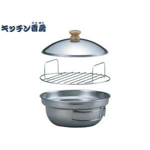 SOTO キッチン香房 ST-125