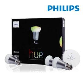 Philips フィリップス hue LEDランプ スターターセット ワイヤレス 電球システム 送料無料 LED 電気 ランプ 明かり 電球 LED電球 ワイヤレス電球 調光 調色 目覚まし シンプル コンパクト 新生活 一人暮らし 家電 生活家電