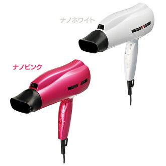 Mods hair [mods hair] hair dryer salon special MHD-1262 nano white nano pink