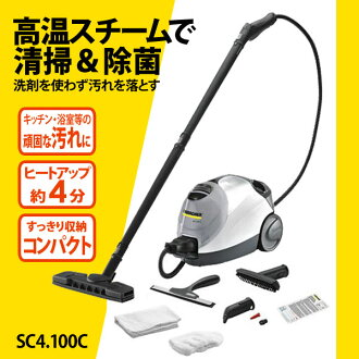 Karcher steam cleaner KARCHER SC4.100C
