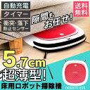 バックス ロボット クリーナー エコバックスジャパン おしゃれ