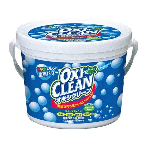 オキシクリーン 1500g 1.5kg 洗濯洗剤 大容量サイズ 酸素系漂白剤 粉末洗剤 OXI CLEAN 大容量 株式会社グラフィコ 【D】【割】
