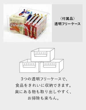 Grand-Line1ドア冷凍庫60LシルバーAFR-60L01SL送料無料冷凍庫冷凍食品食品保存おしゃれキッチン家電【D】