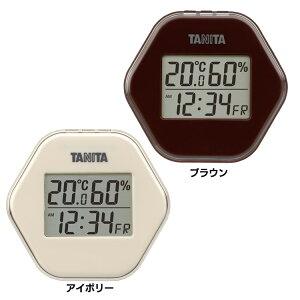 デジタル温湿度計 TT-573-IV温度計 湿度計 シンプル 同時表示 見やすい TANITA キッチン リビング 子供部屋 TANITA アイボリー ブラウン【D】