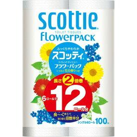 スコッティ フラワーパック 2倍巻き(6ロールで12ロール分) トイレット 100mシングル トイレットペーパー シングル 6ロール 2倍 スコッティ 日本製紙クレシア 【D】