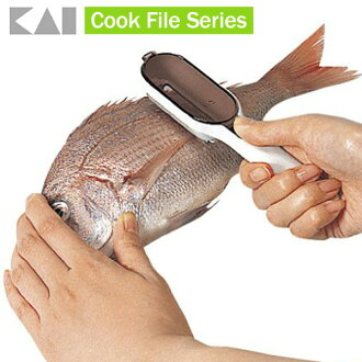 Cook files CF fish scales are removed (with case) DH2252 [cooking equipment kitchen gadgets]