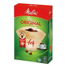 【在庫限り】フィルターペーパーナチュラルブラウン1X4 ブラウン PO-148Bコーヒー コーヒー用品 ドリップコーヒー ハンドドリップ ドリッパー メリタ 【D】