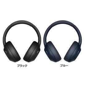 SONY ブルートゥース対応ヘッドホン 重低音 ノイズキャンセリングオーバータイプ WH-XB900N送料無料 Bluetooth バッテリー 充電式 スマホ スマートフォン 音楽 オーディオ 高音質 ソニー SONY ブラック ブルー【D】【B】