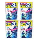 【4個セット】アリエールパワージェルボール3D つめかえ用 超ジャンボサイズ 46個 まとめ買い アリエール パワージェルボール 3Dジェルボール つめかえ 超ジャンボ 3倍 洗剤 ジェルボール オーシャングリーンの香り P&G 【D】