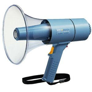 【送料無料】ユニペックス 〔UNI-PEX〕 15W防滴メガホン TR-315W【KM】【TC】(ホイッスル付き)