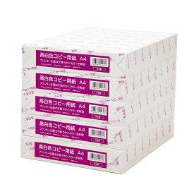 国産コピー用紙高白色PPC A4(500枚×5冊) コピー用紙 高白色 A4 白い 国産 2500枚 丸紅紙パルプ販売 【D】