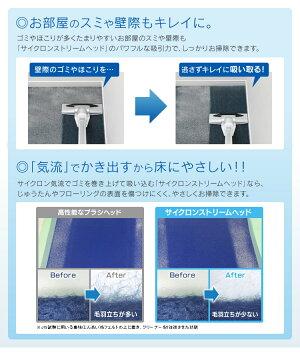 【送料無料】充電式コードレスクリーナーリチウムイオン軽量タイプホワイト・ピンク・ブラックアイリスオーヤマ