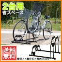自転車スタンド 2台用 BYS-2送料無料 あす楽対応 自転車スタンド 2台 屋外 自転車 スタンド 自転車置き場 駐輪場 駐輪…