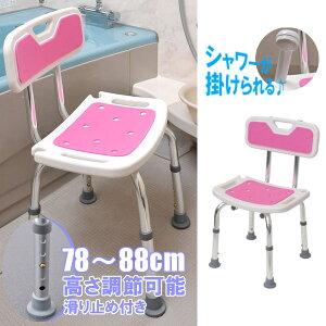 シャワーベンチ TAN-606 【介護用 風呂椅子 シャワーチェア 背付 いす 介護用品 浴室 滑り止め 椅子 浴用イス 高さ調節 補助】【TD】【代引不可】