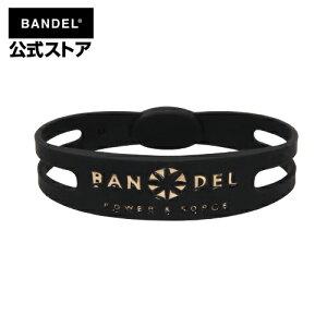 父の日 ブレスレット bracelet (バンデルブレスレット) ブラック×ゴールド(BlackxGold メタリック metallic METAL メタル) BANDEL バンデル  メンズ レディース ペア スポーツ シリコンゴ