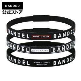ブレスレット line bracelet 3 piece set ブラック(Black 黒 3本セット) BANDEL バンデル  メンズ レディース ペア スポーツ シリコンゴム