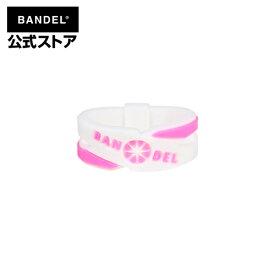 父の日 リング 指輪 cross ring ホワイト×ピンク(WhitexPinkクロスシリーズ) BANDEL バンデル メンズ レディース ペア スポーツ シリコンゴム