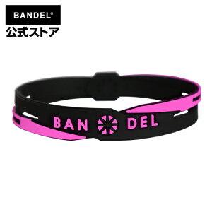 父の日 ブレスレット cross bracelet ブラック×ピンク(BlackxPink 黒×ピンク クロスシリーズ) BANDEL バンデル メンズ レディース ペア スポーツ シリコンゴム