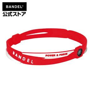 アンクレット cross anklet レッド×ホワイト(RedxWhite クロスシリーズ) BANDEL バンデル メンズ レディース ペア スポーツ シリコンゴム